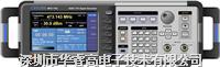RF信号发生系统 MPD-1700B