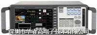 全制式数字信号发生器 MPD-1850