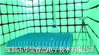 3米法半电波暗室 EMCT-3