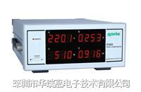 电量测量仪 PF9800/PF9901