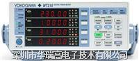 数字功率计 WT310