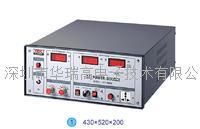 交流变频电源 AFC系列(6~1200kVA)