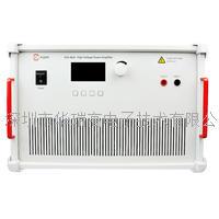 高壓功率放大器 ATA-4014