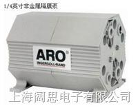 英格索兰气动隔膜泵 1/4英寸非金属隔膜泵