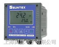 离子浓度检测仪