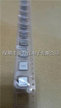一体成型功率电感 0402