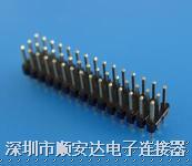 2.0排针  排针 1.27mm 2.0mm 2.54排针