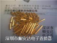 焊锡焊线孔座 适合直径插针1.0mm,1.5mm,2.0mm,3.0mm,