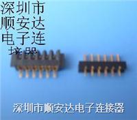电池座 电池座有4P,5P,6P,7P,8P,9P,10P,11P,12P