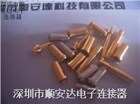 电化学传感器插座 适合直径1.0mm,1.5mm,2.0mm,3.0mm