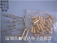 冠簧插座 适合直径0.8mm,1.0mm,1.5mm,2.0mm,3.0mm