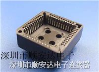 PLCC插座 PLCC直插座28P 32P 44P 52P 68P