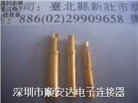 插针插座 插针插座孔插座直径0.5mm,0.8mm,1.0mm,1.5mm,2.0mm,3.0mm。