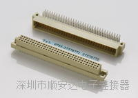 欧式插座364 9001-12641C