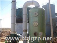 酸雾净化塔|玻璃钢酸雾净化塔种类大全 BJS、BF、DGS、DBS、JHT-I/Ⅱ、BSG-Ⅱ、WYB