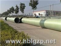 【枣强】玻璃钢夹砂管道|玻璃钢管道用途! DN25~DN6000