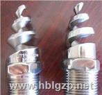 不锈钢螺旋喷嘴|316L不锈钢螺旋喷嘴|不锈钢螺旋喷嘴型号