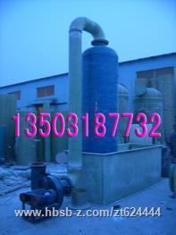 脱硫除尘器 Φ2600