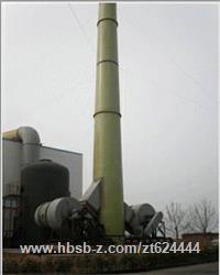 烟囱|玻璃钢烟囱|锅炉烟囱|脱硫塔烟囱 Φ500mm