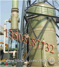 酸雾废气吸收塔,酸雾废气净化塔,酸雾废气净化吸收塔