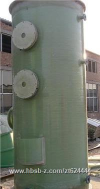BF型凈化塔,玻璃鋼NOx廢氣凈化塔 BF-12.5
