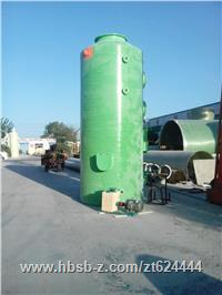 BLF型氮氧化物廢氣吸收塔,BLF型氮氧化物廢氣凈化塔