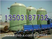 玻璃钢储罐|盐酸玻璃钢储罐|硫酸玻璃钢储罐 ≥0.5m