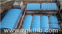 污水池拱形盖板_污水池盖板_污水池加盖_玻璃钢拱形盖板