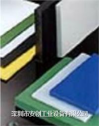 PVDF-SK (带纤维布PVDF板材) PVDF-SK