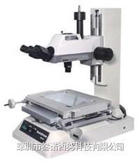 SN-系列测量工具显微镜 SN-2010T/3020T/2515T