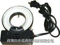 显微镜环行灯(黑色) mini lamp110-220V8W
