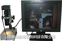 电视显微镜 SN-7045