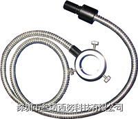 环形冷光纤 环形冷光纤
