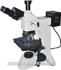 SN3230正置透反射金相显微镜 SN3230/3200