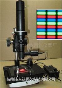 LCD手机屏检测显微镜