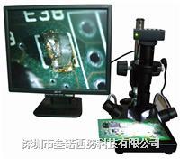 三维影像显微镜 SN-0745V+VGA131