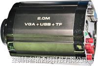 USBVGATF三用相机 USBVGATF