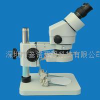 体视显微镜 SZM7045-B1