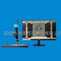 电视\视频显微镜 SN074535-108030C