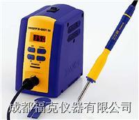 控温电焊台 HAKKOFX-951