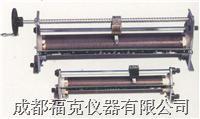 单管滑线变阻器 SXBX7