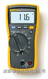 温度及微安电流测量万用表 F116C