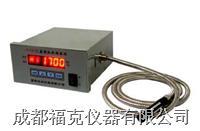 光纤在线式红外测温仪 ZXFB1/ZXFB2