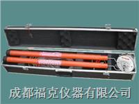 科技型高压核相器 ZC1