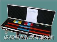 语音高压核相器 ZCW600B