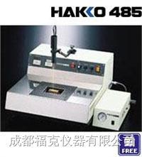 全能电焊系统  HAKKO485