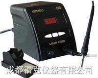 大功率智能无铅电焊台 LODESTARL402951