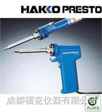 升温焊铁 HAKKO981