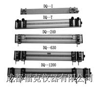 小电阻测试仪测量夹具 DQ1