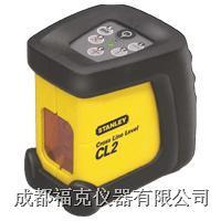 交叉激光水平投线仪 STANLEYCL2